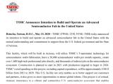 台积电宣布将在美国亚利桑那州建造5nm工艺芯片工...