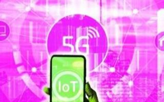 如何确保物联网部署具备5G功能