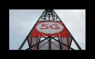 青岛在5G建设上已取得起跑领先的地位
