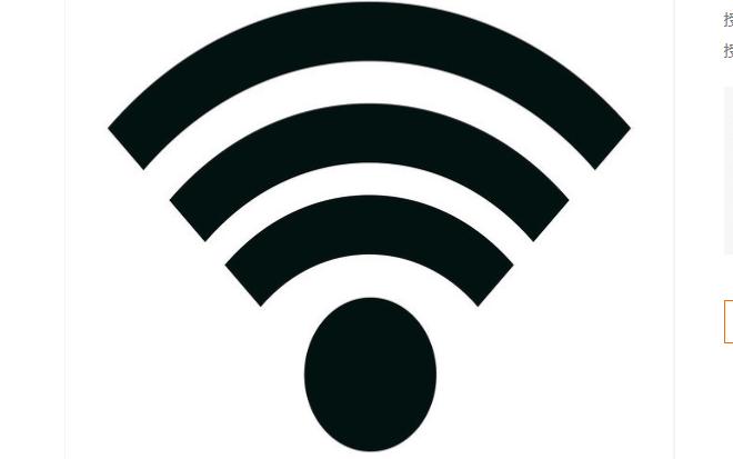 高通发布WiFi 6E芯片比WiFi 6更快