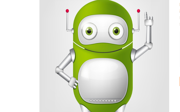 Android Studio从入门到精通的电子书免费下载