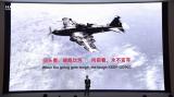 華為在深圳坂田總部舉行第十七屆分析師大會