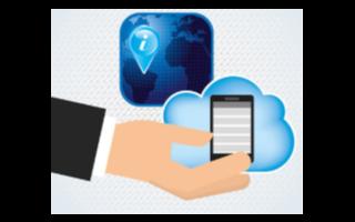 全球有100多款5G终端投入商用,共有16类5G设备样式