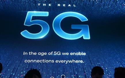 5G最大价值或将推动第四次工业革命