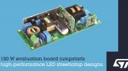意法半導體新推 LED驅動器評估板和參考設計