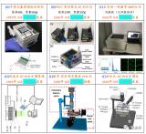 光機電一體化技術與芯片實驗室技術結合
