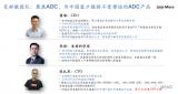 """""""灵矽微电子""""对外宣布,获得来自祥峰投资的数千万..."""