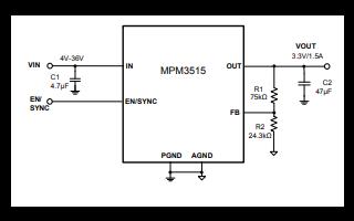 MPM3515带集成电感的降压转换器的数据手册免费下载
