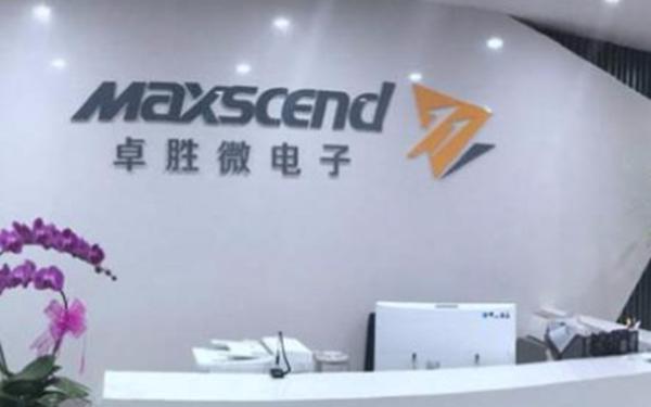 卓胜微拟定增募资不超过30.06亿元用于高端射频滤波器芯片等项目