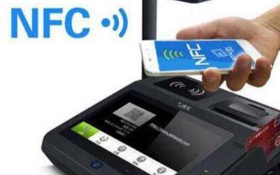 一文知道RFID和NFC的区别