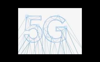 5G助力管理智能化_应用又添新场景