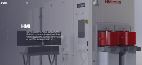 ASML推出第一代HMI多光束檢測機HMI,5nm晶圓產能提高600%