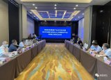 鄭州建設智能傳感器產業共性關鍵技術創新與轉化平臺