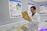 中科院上海光机所多项科技成果获上海市奖励