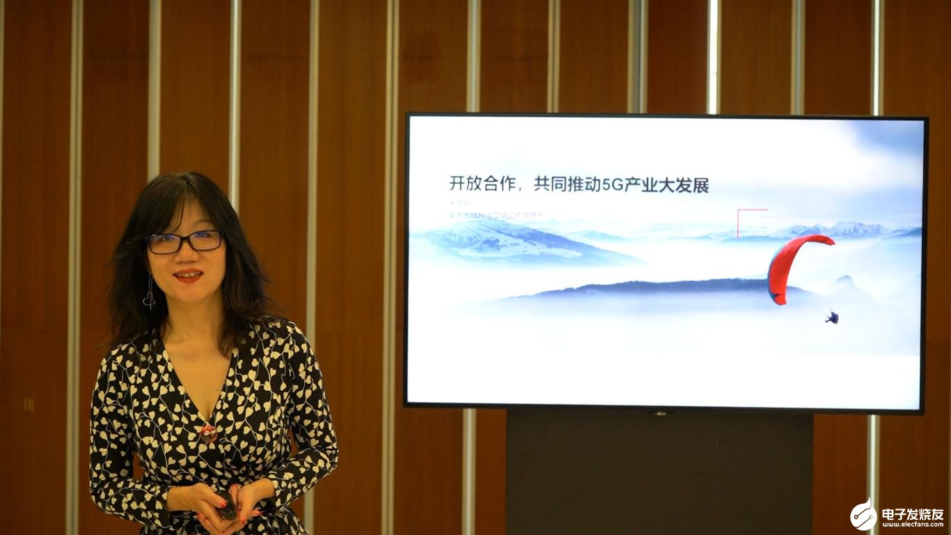 华为朱慧敏:5G应用将开启行业数字化未来,华为与中国5G共成长