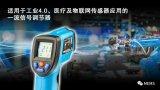 瑞薩電子集團宣布推出ZSSC3240傳感器信號調節器