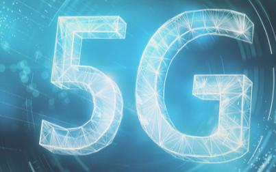5G網絡的技術創新推動了智慧物流行業的發展