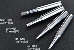 使用D型烙铁头进行焊接的方法和有哪些注意事项