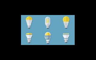 LED灯的发光原理