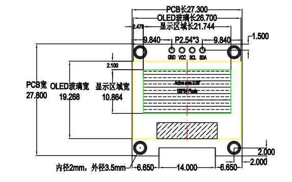 0.96寸OLED顯示屏4針A版本的結構原理圖