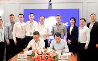 """海信和紫光展銳達成合作,共同開拓中國5G """"芯""""..."""