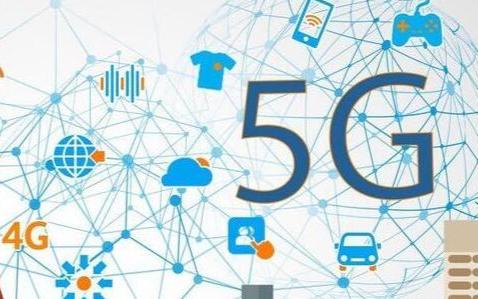 中国为什么要大力发展5G网络