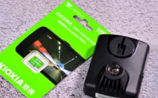 KIOXIA铠侠micro SDXC存储卡的评测,具备大容量和高速读写速度