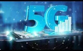 5G網絡通信技術的優勢有哪些