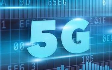 6G亟待解决的数据技术难题