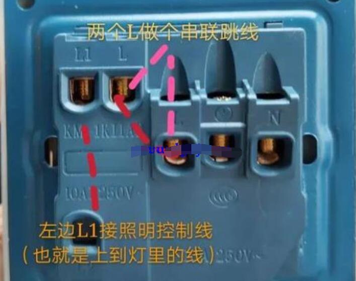 单相5孔开关的接线方法