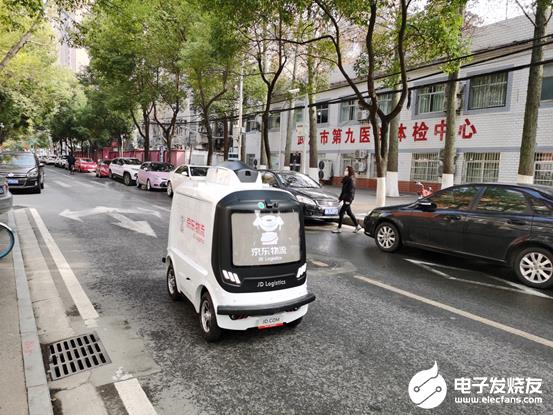 人工智能与医疗机器人