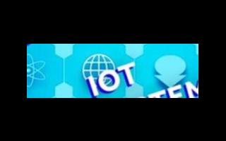 物联网生态系统的硬件威胁有哪些