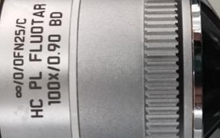 显微镜物镜上的数值孔径是什么意思