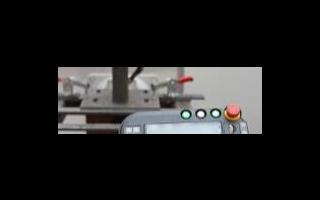 安全光柵控制器的工作原理是什么