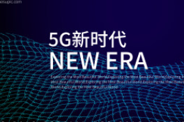 湖北移動計劃加快推進5G建設發展,推進5G融入百...
