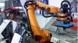 構建機器人全生態鏈,助推制造業轉型升級