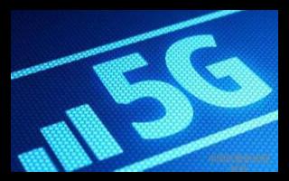 5G發展取得積極進展_5G基站周增超1萬