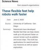 快訊:加州大學圣地亞哥分校新研究幫助機器人更快地行走