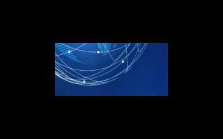 上海博康光刻设备及光刻材料项目投资13亿落户高陵