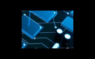 中国电科山西碳化硅材料产业基地实现4英寸晶片量产