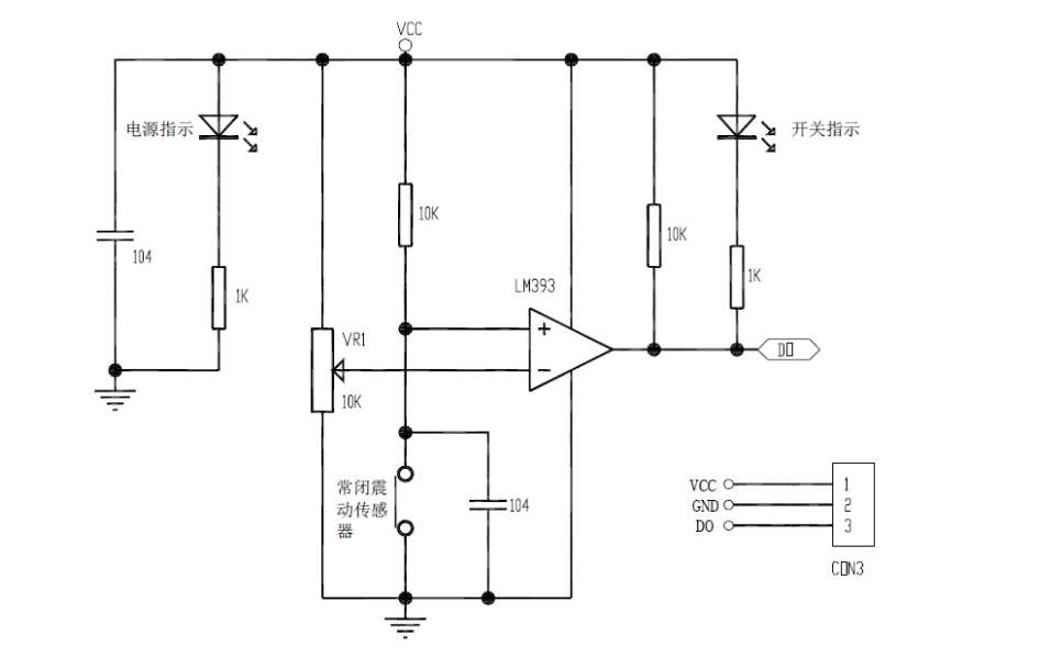 常闭型震动传感器模块的电路图免费下载