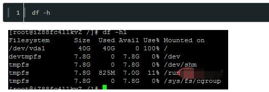 linux的磁盘如何清理