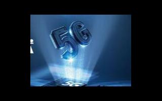 5G鎴愪负宸ヤ笟浜掕仈缃戝彂灞曠殑鍔╂帹鍣?