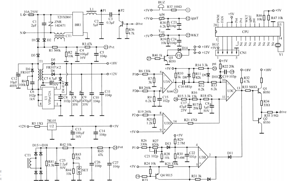 电磁炉万能板主板电路原理图