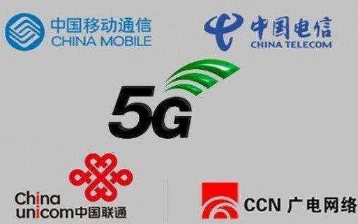 中兴发布首款支持国内四大运营商的5G手机