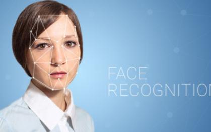 人脸识别技术在测温安防行业中的应用