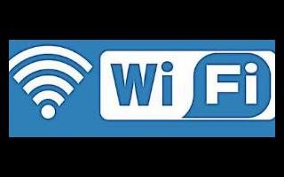 Wifi的八大使用技巧分享