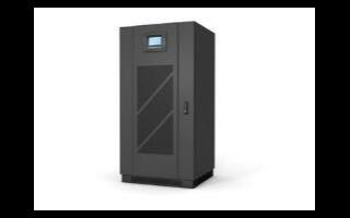选购机架式UPS电源的注意事项