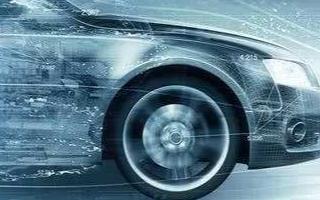 為深入貫徹落實國家《智能汽車創新發展戰略》