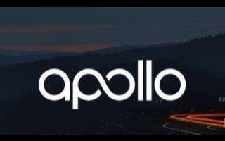 百度宣布其位于北京亦庄经济开发区的ApolloPark已建造完成